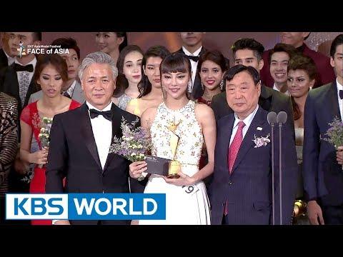 2017 Asia New Star Model Contest [Asia Model Festival / 2017.07.15]