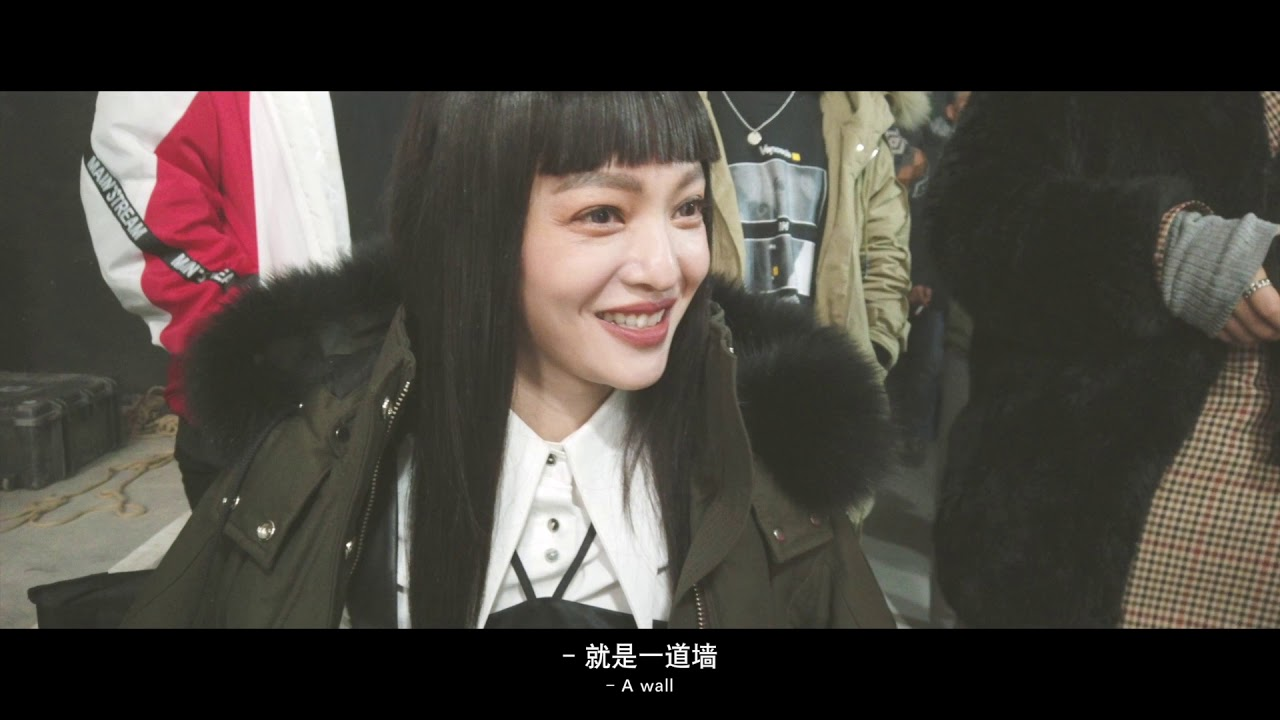張韶涵Angela Zhang【無度】MV幕後花絮