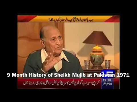 History of Sheikh Mujib