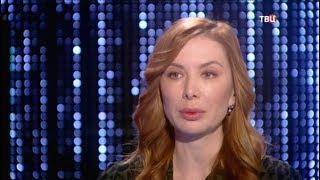 Дарья Юрская. Он и Она
