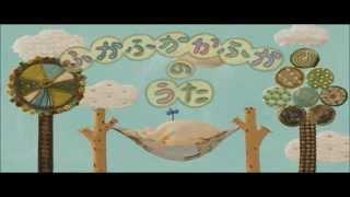 【広告なし】連続ふかふかカフカの歌【赤ちゃん・泣きやむ】 thumbnail