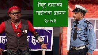 "Jitu Daman Gaijatra 2073 MAPASE गाईजत्रा प्रहशन""मापसे "" by www.aamaagni.com"