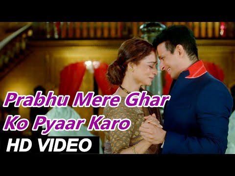 Prabhu Mere Ghar Ko Pyaar Karo Official Video HD | Super Nani | Rekha & Sharman Joshi