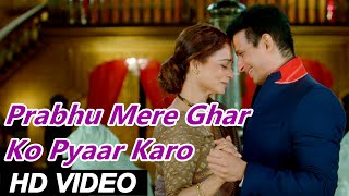 Prabhu Mere Ghar Ko Pyaar Karo Official Video HD | Super Nani | Rekha & Sharman Joshi