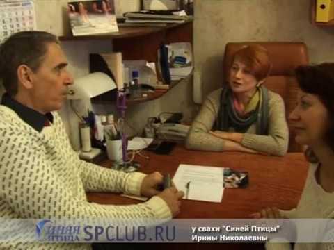 знакомства майл ru