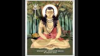 Guru Gorakhnath Aarti 1