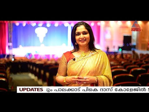 TIMES OF KUWAIT 8th January 2018 - Asianet News