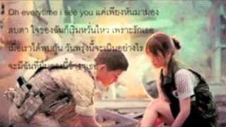 เพลงประกอบซีรี่ย์ ชีวิตเพื่อชาติ รักนี้เพื่อเธอ (เวอร์ชั่นไทย)