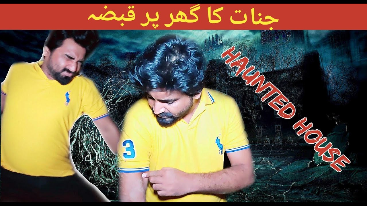 Haunted House 30 june 2021 woh kya tha with ACS episode 243