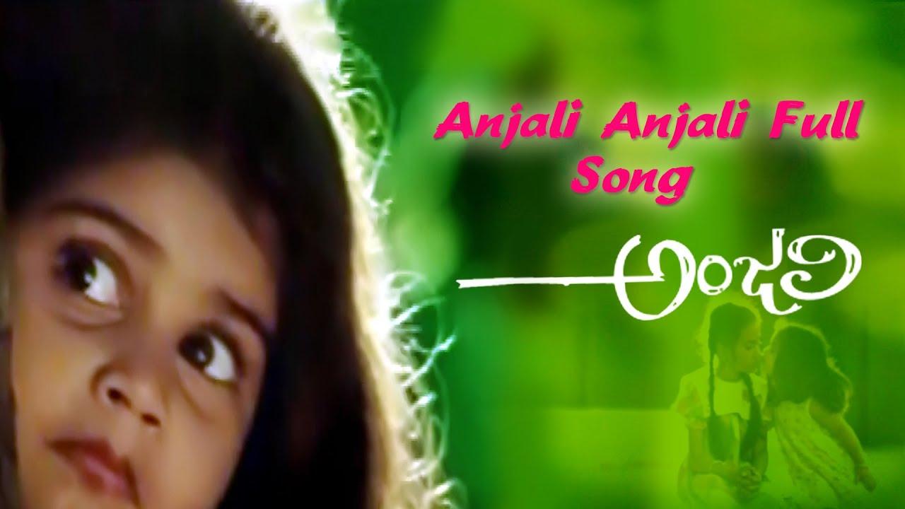anjali anjali full song || anjali movie || raghuvaran, revathi - youtube