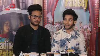 Arjun Manhas & Shahid Kazmi on Trailer Launch of Shaadi ke Patasey