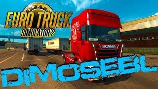 Euro Truck Simulator 2 Multiplayer - Собираем по копеечке, по зернышку , по семечки, на новый гараж