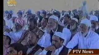 Shah  Wali-Ullah Media Foundation Seminar Report (Ptv News)