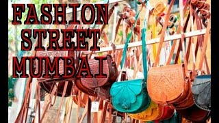 Fashion Street Mumbai  | Cheapest Clothes Market | Churchgate Mumbai | Market Vlog | Aamir Shaikh