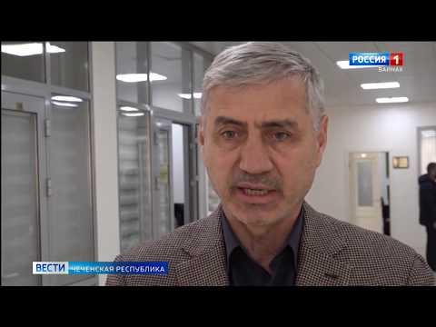 Вести Чеченской Республики 12.02.2020