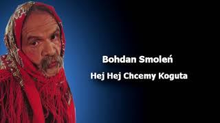 Bohdan Smoleń - Hej Hej Chcemy Koguta