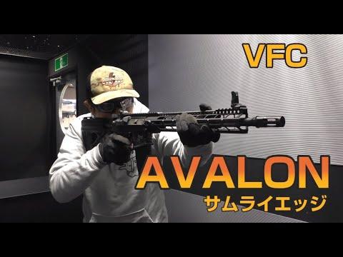 VFCのオリジナルデザイン「アヴァロン」シリーズ。実射のM4カスタムをモチーフにしつつ、最新のトレンドとVFCのオリジナリティをブレンドしたモ...