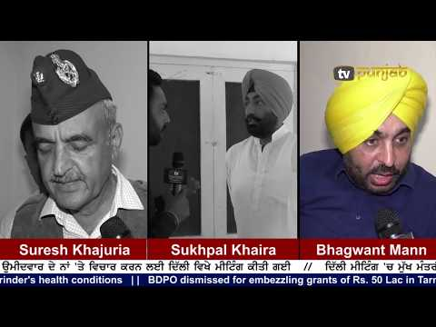 Punjabi NEWS    17 September 2017    TV Punjab