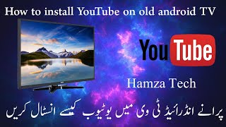 How to install YouTube on old android TV 4.4.4 l Hamza Tech