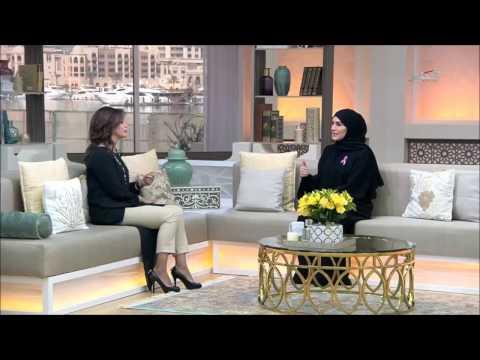 """الإعلامية إيمان عياد ضيفة خاصة في برنامج """" في الضحى """"  HD"""