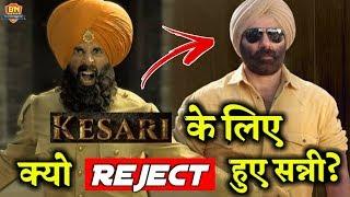 Why Was Sunny deol Rejected For Superhit Movie 'Kesari', Akshay Kumar's Kesari