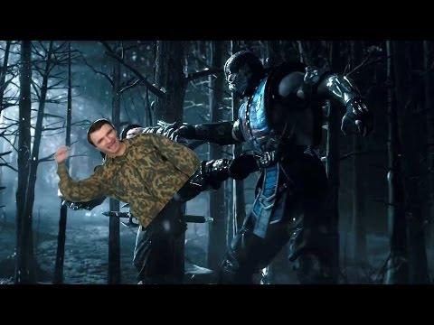 Клип Александр Пистолетов - Mortal Kombat