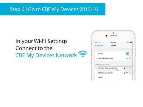 CBE Get Connected | How to Connect to CBE Wifi