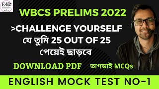 Wbcs prelims English Mock Test-1   তাগড়াই  MCQs   Open Challenge Get 25 out 25 in wbcs prelims 2021
