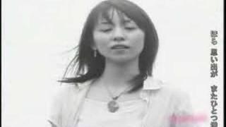 Download shimokawa mikuni - sore ga ai deshou MP3 song and Music Video