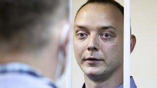 Иван Сафронов отправлен под стражу до 6-го сентября