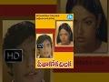 Seethakoka Chilaka Telugu Full Movie || Karthik, Aruna Mucherla || P Bharathiraja || Ilayaraja