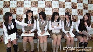 NMB48が英単語テストに挑戦! 山口夕輝、黒川葉月、上枝恵美加、植田碧...