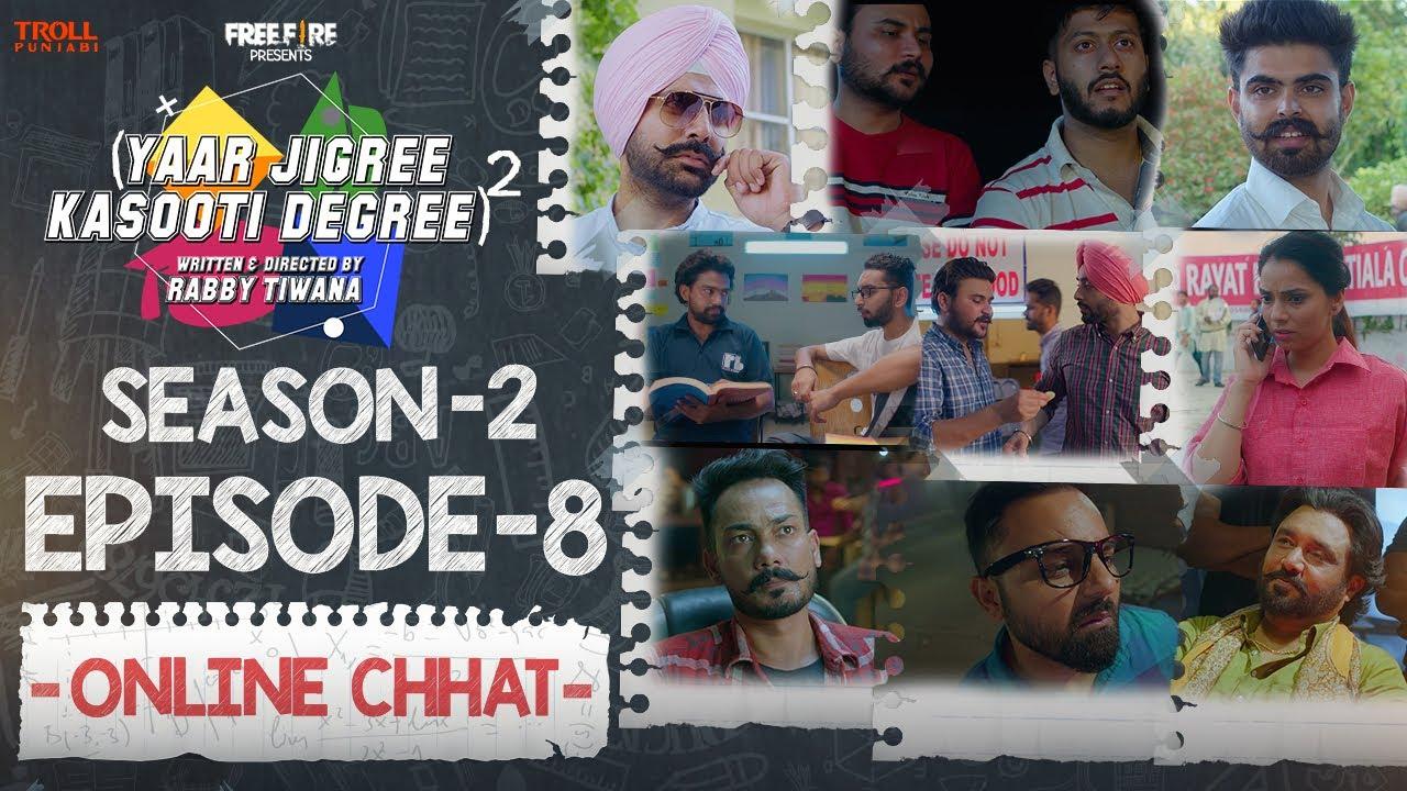 Download Yaar Jigree Kasooti Degree Season 2 | Episode 8 - ONLINE CHHAT | Latest Punjabi Web Series 2020