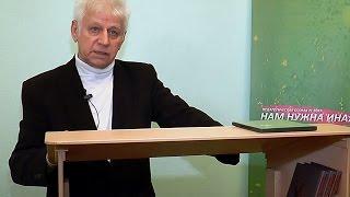 Базарный В. Ф. Здоровьесберегающая методика образования.