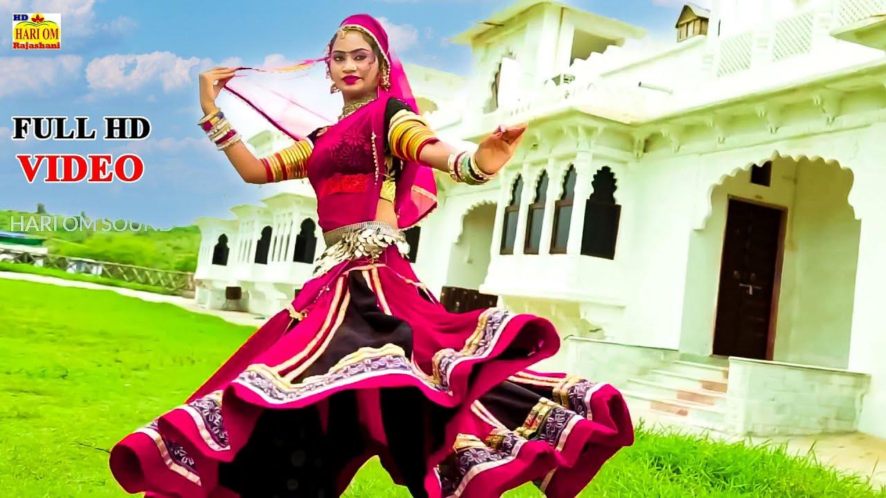 2021 NEW SONG - इस भादवा में ये सॉन्ग पुरे राजस्थान में धूम मचा रहा है! Latest Rajasthani Dj Song HD