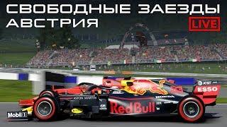 F1 2019 | СВОБОДНЫЕ ЗАЕЗДЫ | АВСТРИЯ | 1-й СЕЗОН | ONBOARD | ESPORTS