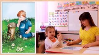 Педагогическая диагностика общения и взаимодействия дошкольника