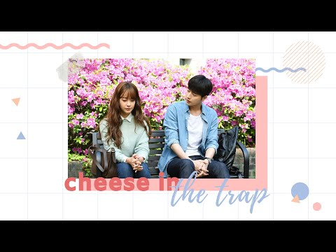 Trailer_PT - Cheese in the trap (2018)