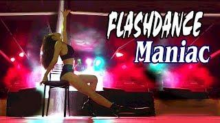 물 맞으며 댄스 WAVEYA 뮤지컬 플래시댄스 FLASHDANCE Maniac Musical Choreography MiU