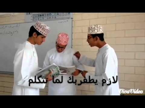 فيديو عماني مضحك ههههه Youtube