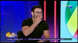 فيديو| المستكاوى لـ«dmc sports»: جملة «مبدأ السلامة» أفسدت مدافعى مصر