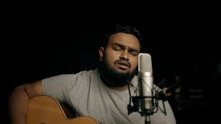 Ed Sheeran - Visiting Hours (Live Cover by Minesh)