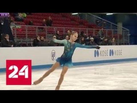 Фигуристка Трусова призналась, что больше рада четверным прыжкам, чем победе - Россия 24