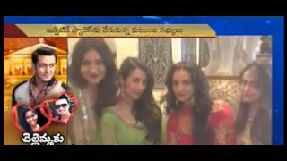 salman khan sister marriage in hyderabad all VVIP are coming to hyderabad