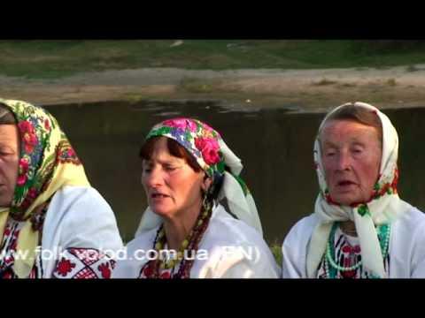 Ukrainian folk song