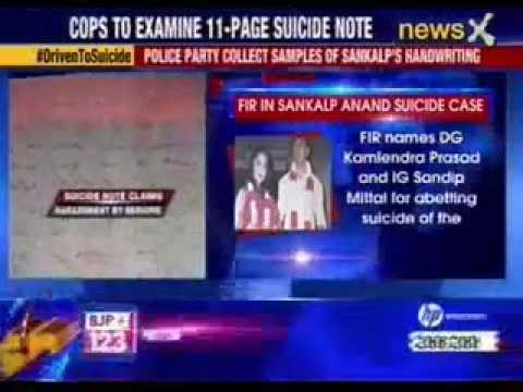 FIR registered against 38 persons in Sankalp suicide case