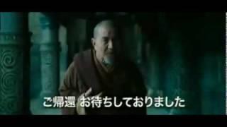 Японский трейлер к фильму