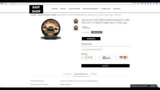 Где купить аккаунт World of Tanks очень дешево. Или проверка - prostoacc.com