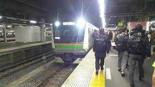 上野東京ラインE233系 品川進入~発車