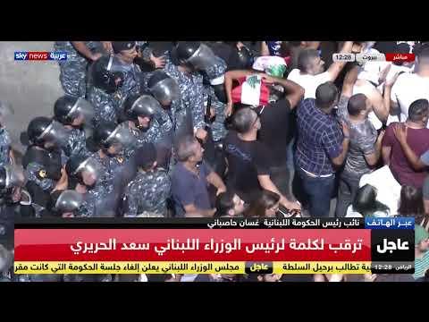 نائب رئيس الوزراء اللبناني يجيب عن تساؤل: لماذا تم إلغاء جلسة الحكومة؟  - نشر قبل 3 ساعة